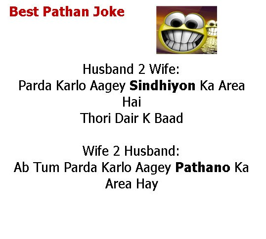 pathan Joke of the day 2013
