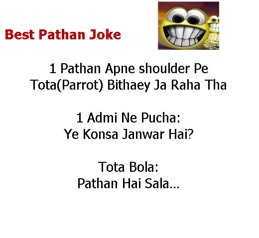 pathan hindi Joke