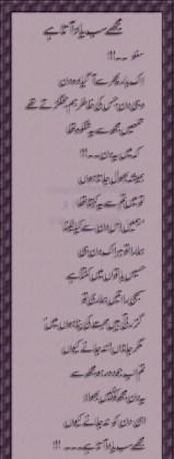 urdu-poetry-mujhe-yad-ata-hai-2013