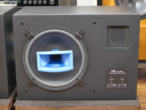 The photo of the Urei 809 speaker with the foam intact. Our Ureis were manufactured in 1987, and the foam lasts about 30-years.