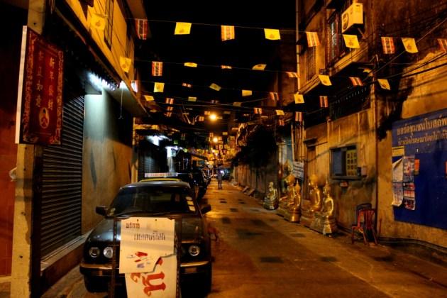 Храмы Бангкока улица