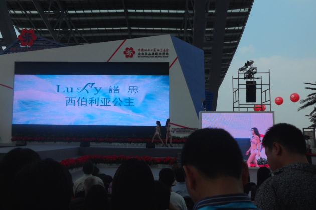 Кантонская ярмарка (Canton) в Гуанчжоу 110