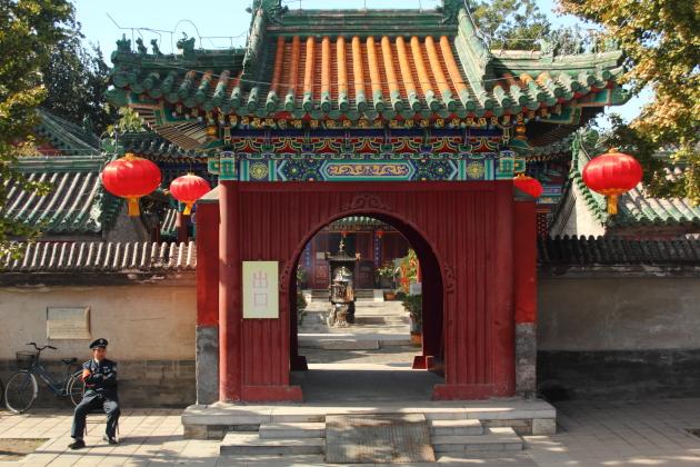 Выходные в Пекине. Храм огня