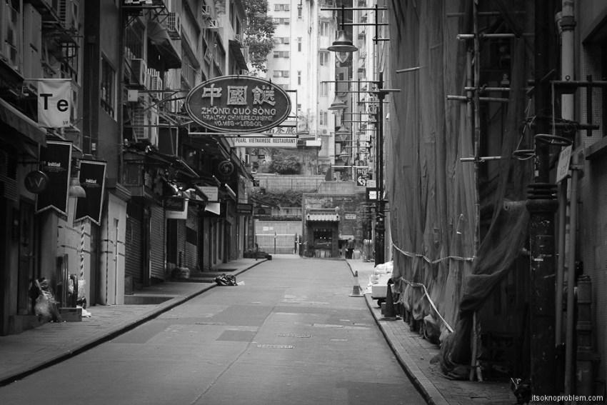 Сумрачный Гонконг