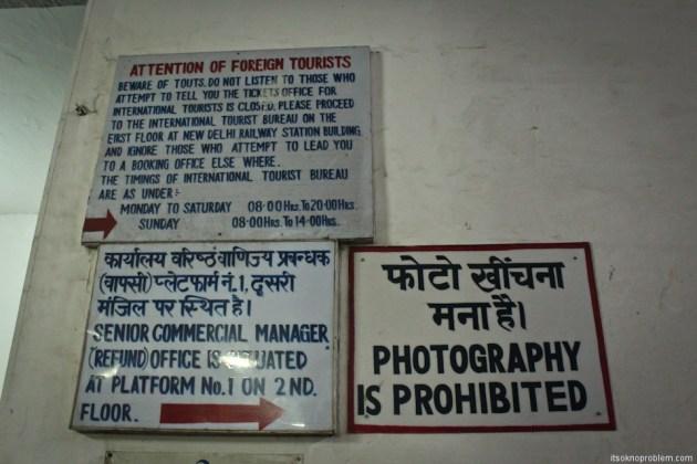 Вокзал Нью Дели Пахаргандж. Вывеска про помогал