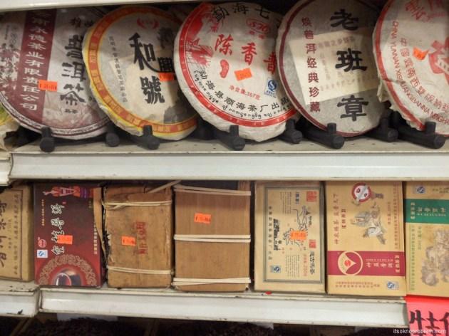 Tea from China. Какой попробовать и что привезти. Сорта и чайные рынки. Магазин в Гуанчжоу