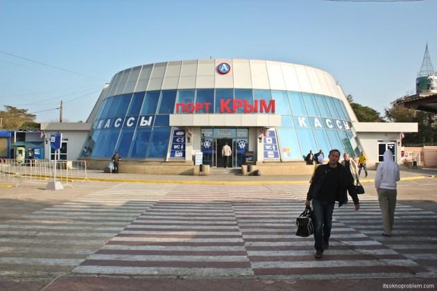 克里米亚 - Москва на автобусе. Керченская переправа. порт Крым