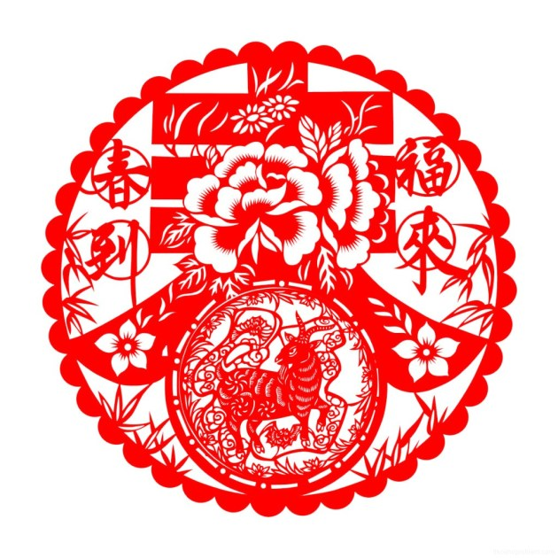 Congratulations for Chinese New Year