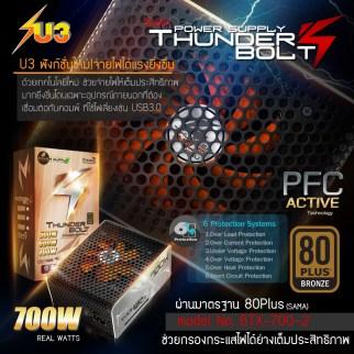 thunderbolt700w_03