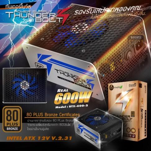 thunderbolt600w-2