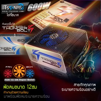 thunderbolt600w-4