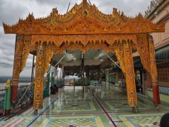 U Pone Nya Shin Pagoda
