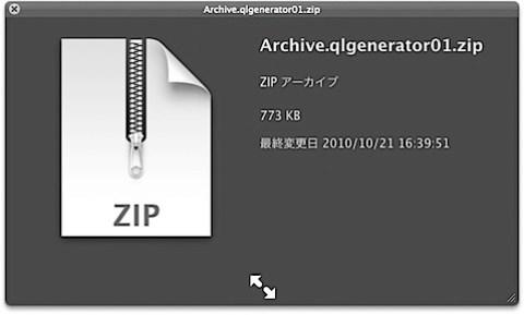 スクリーンショット(2010-10-21 16.42.40).jpg