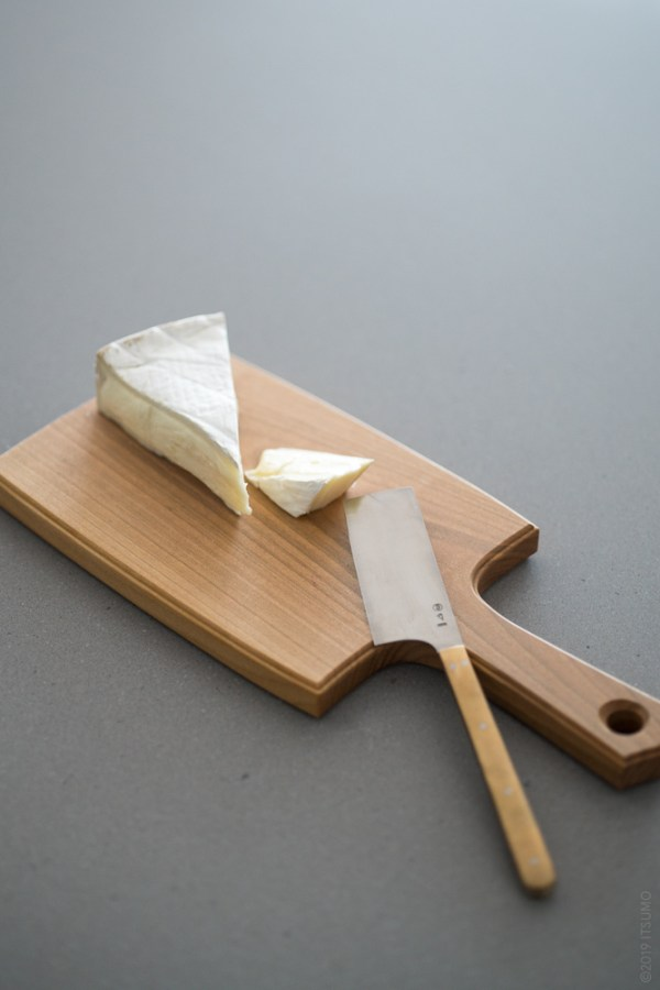 Azmaya_ Cheese Board_top