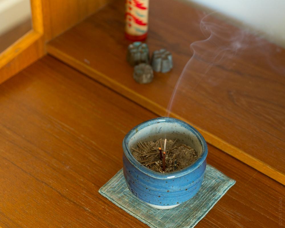 ITSUMO Incense