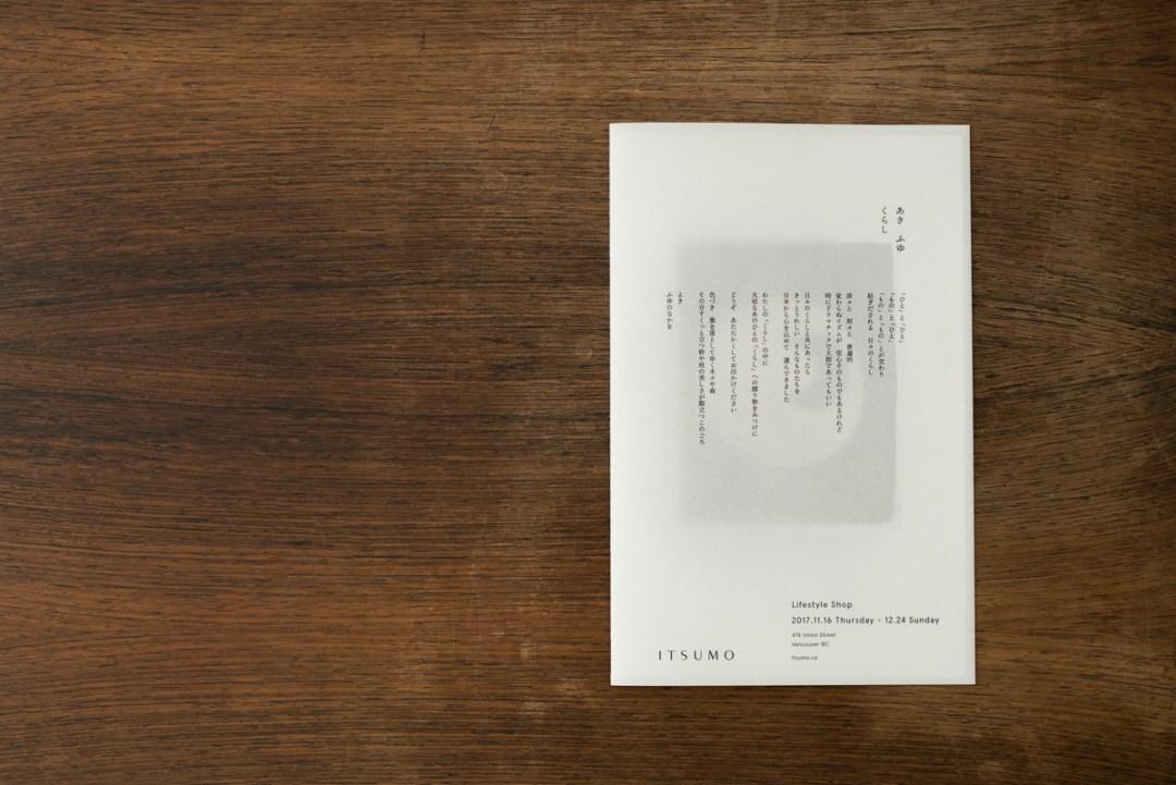 FW17 ITSUMO Pop Up Shop Flyer-02751