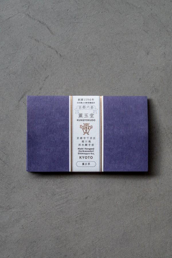 Kungyokudo_Garment Incense Sachet_top
