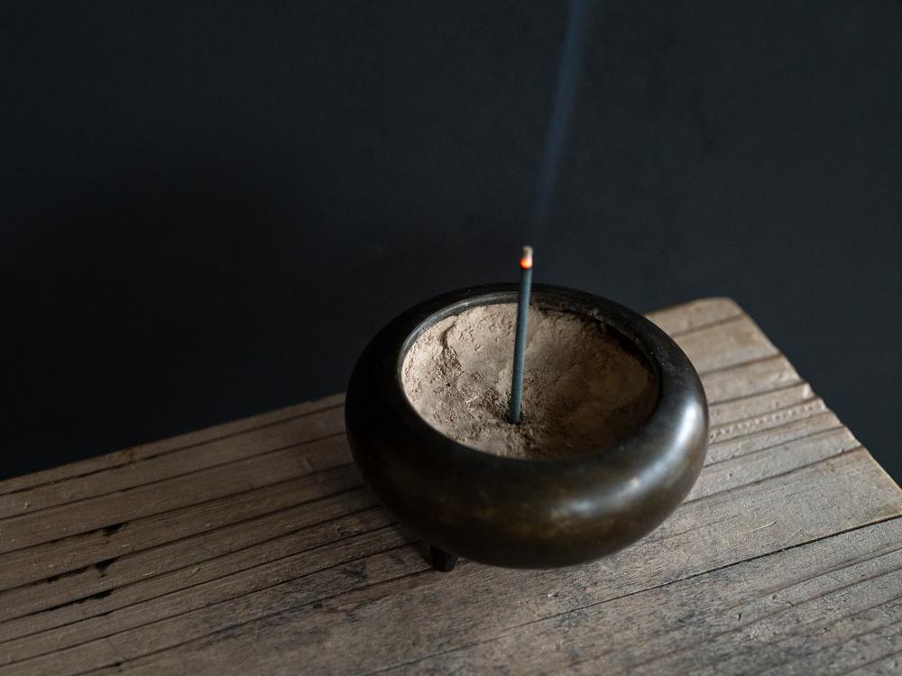 Incense Ash_dl-2