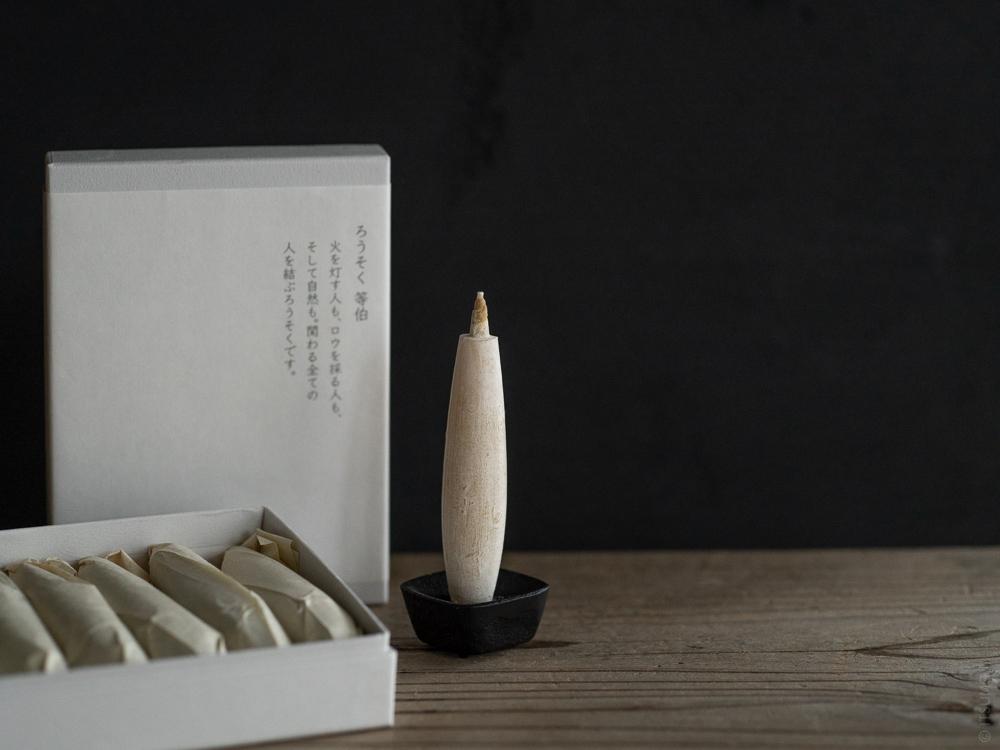 Takazawa Candle_Tohaku Candle_S
