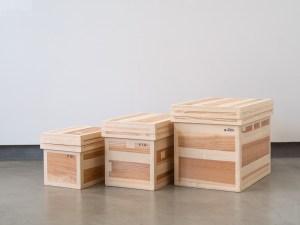 Azmaya_Cedar Tea Storage Box_tall_dl