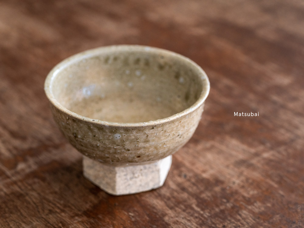 Azmaya_Iga Small Bowl with Hexagonal Base_matsubai