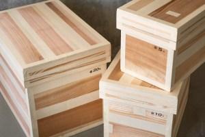 Slider_2020-05_Azmaya Cedar Tea Storage Box