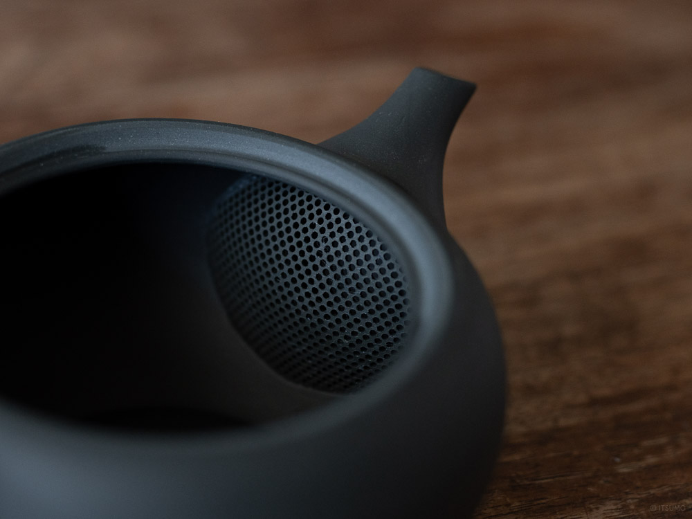 Azmaya_Oval Teapot_inside detail