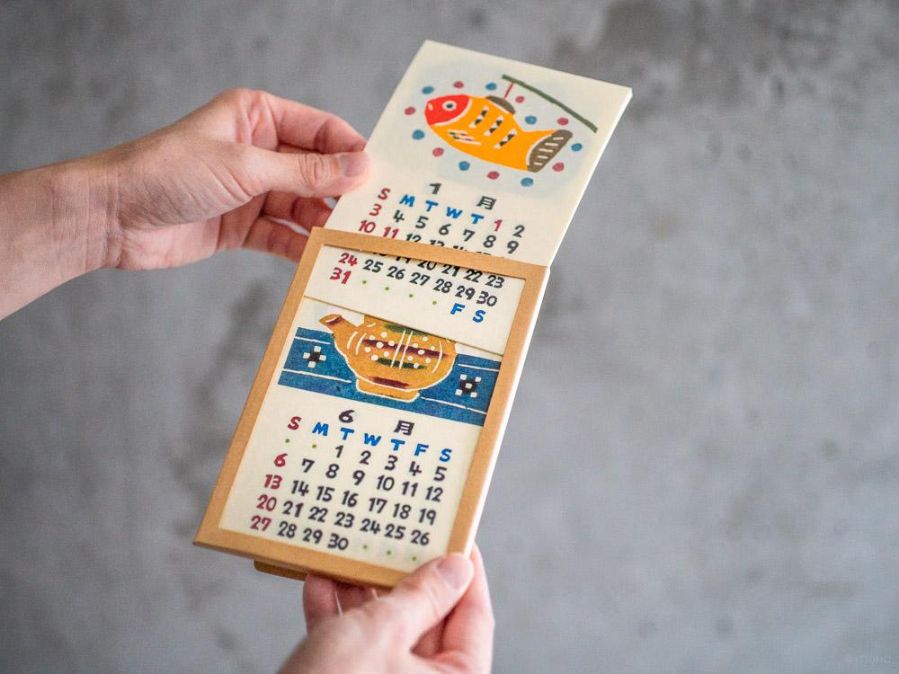 Teshigoto Calendar 2021_desktop
