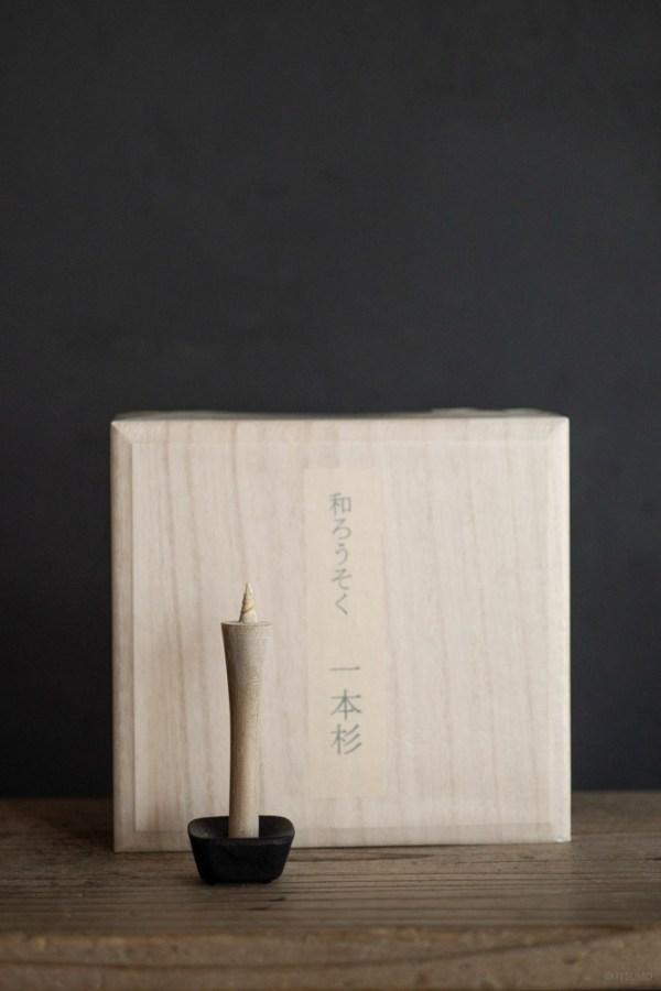 Takazawa candle_Ipponsugi Candle Gift Set_top