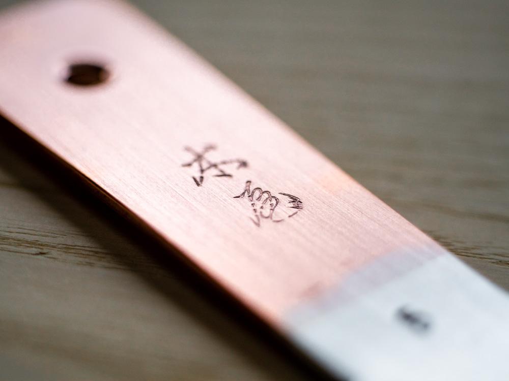 kiya oroshigane copper double-sided grater_large-4