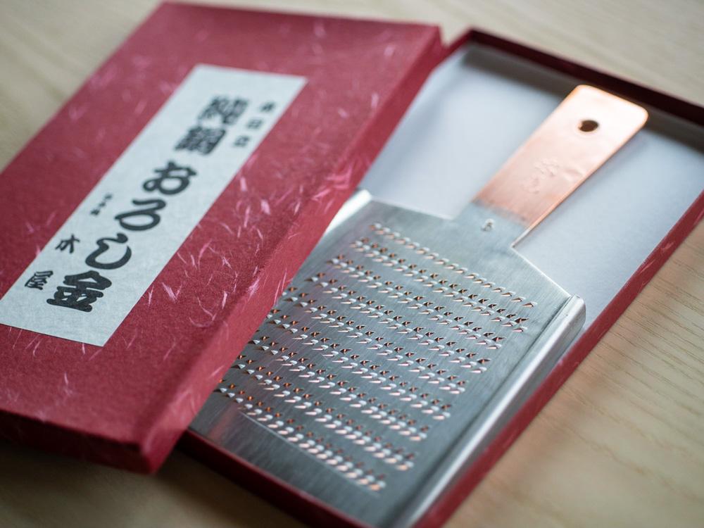 kiya oroshigane copper double-sided grater_large-7