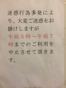 写真 2014-09-12 18 18 46