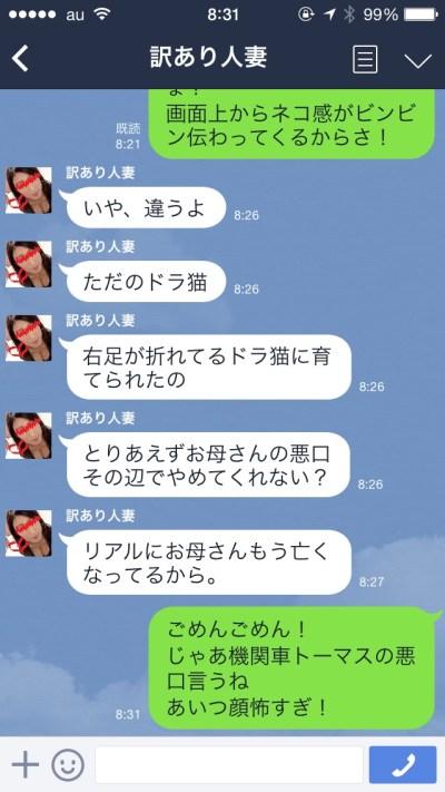 IMG_0045_2