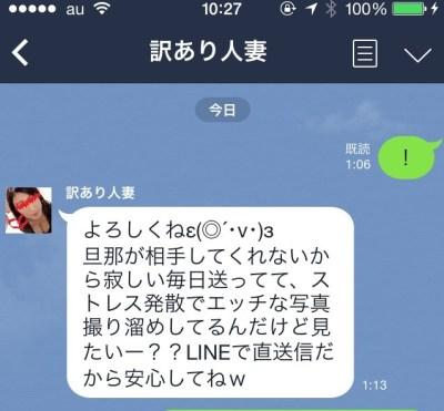 IMG_0048_2