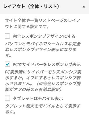 スクリーンショット 2015-04-21 23.41.12