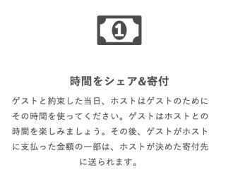 スクリーンショット 2015-08-19 22.10.10