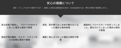 スクリーンショット 2015-08-07 11.47.39
