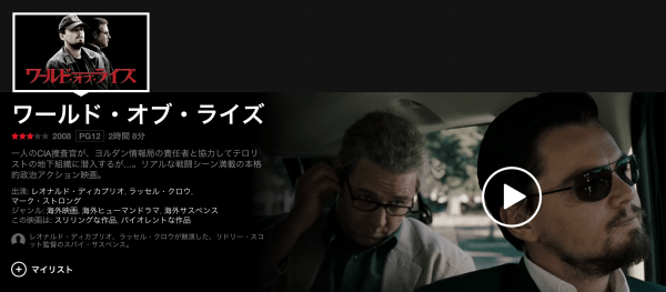 スクリーンショット 2015-10-04 15.39.28