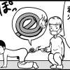 シュール4コマ漫画vol.7「蚊取り線香」