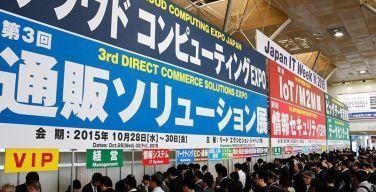 japan-it-week-itusers