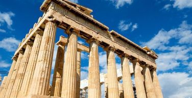 greece-unisys-2016-itusers