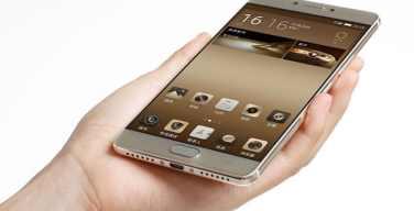 Gionee-lanza-nueva-línea-de-dispositivos-A1A1-Plus