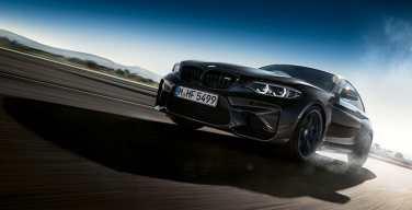 Nuevo-BMW-M2-Coupé-Edition-Black-Shadow
