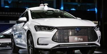 BYD-reúne-a-desarrolladores-de-tecnología-para-vehículos-inteligentes