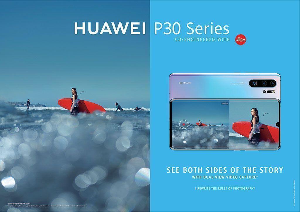 Dual-View-para-video-ya-está-disponible-para-el-Huawei-P30-y-P30-Pro