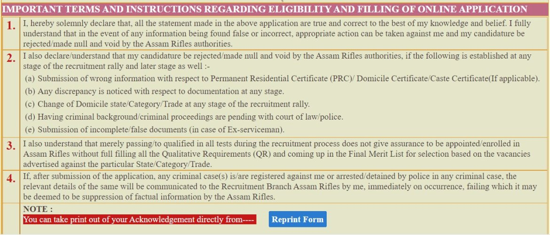 Assam Rifles Recruitment