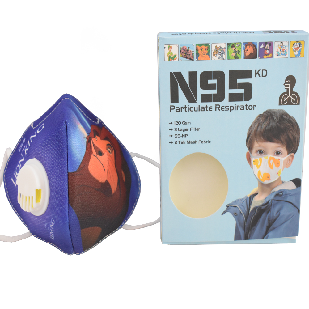 3 to 8 Years Lion King Cartoon Character N95 Mask for Kids, boys & Girls Fm8