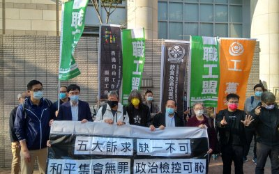 the freedom of the people of Hong Kong on trial, solidarity expressed across the Asia/Pacific region