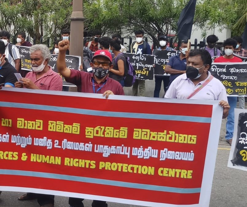 Protests in Sri Lanka against detention of trade unionists in COVID-19 quarantine center