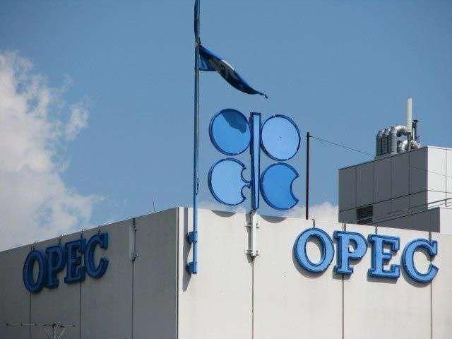 Sídlo organizace OPEC ve Vídni.